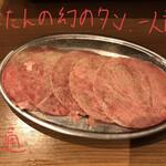 Hidayakinikuhorumombotan - ぼたんの幻のタン 400円