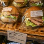 パン工房 タムラ -