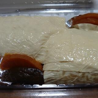 補陀洛本舗 - 料理写真:ゆばむすび