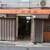 酒肴屋 じじばば - リド飲食街の入り口