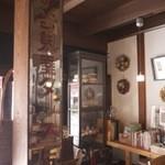 Cafe 結+1 -