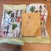 kubarahonkeshobouankayanoya - 料理写真: