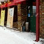 ナカヤ菓子店 -