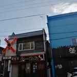 赤い風車レストラン -