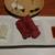 ラビスタ阿寒川 - 料理写真:こら、、、あかん