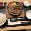 Sugimotogyuunabeten - 料理写真: