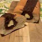ベーカリーカフェ 明治堂 - 料理写真:あんバターフランス、160円!