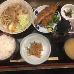 呑処ひろし - ひろし定食 920円