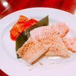 焼肉 芝浦 - 牛ホルモン三種(しまちょう、ミノ、ハチノス)