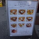 Creperie Alcyon - メニュー2020.12