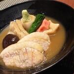 Amatsubo -