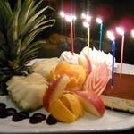ブリッド - お祝いケーキ