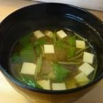千束いせや - 豆腐の味噌汁