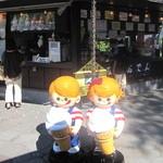 毘沙門沼(磐鏡園) - 夏は売店でソフトクリーム
