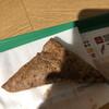 マクドナルド - 料理写真:三角チョコパイ¥130