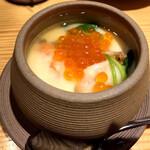 鮨・酒・肴 杉玉 - 旨い茶碗蒸し