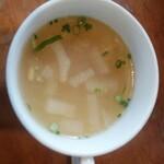 142693536 - 煮込みランチスープ