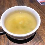 キッチン ロックポット - コンソメスープ