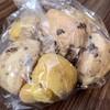 成城石井 - 料理写真:季節のミックススコーン