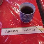 大野屋旅館 - 茶