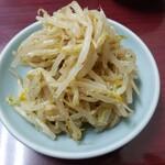萬太郎 - モヤシ