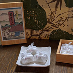 142710580 - すや本店『栗きんとん 6個入』 1,609円(税込)