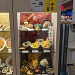 香川 一福 - 香川 一福 ららぽーと横浜