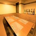 鳥道酒場 -