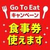 中野 肉寿司