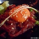 七輪 - 桜ユッケ