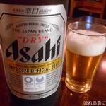 七輪 - アサヒ大ビン