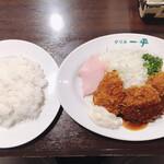 Guriruippei - 平日限定タイムランチ①