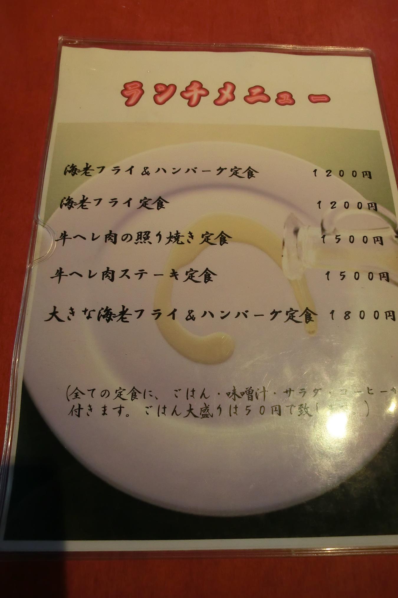ダイニングレシピ