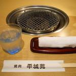 焼肉平城苑 - お水とおしぼり