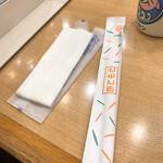 回転寿し トリトン - 【2020年11月】店内:箸なども個包装されての提供です。
