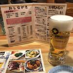 やきとり キィー - サッポロ生ビール 中ジョッキ 黒ラベル樽生(500円)