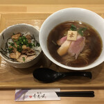 麺家 幸先坂 - あさりだしの醤油らぁめん+炙り叉焼丼