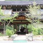 旅館 焼乃湯 - 旅館外観