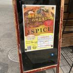 JSPICE -