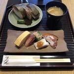 Hashitate - 鯖寿司セット 1980円(税込)