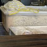 並木商事 - 麺は薄緑