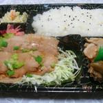 せいはん - 料理写真:豚しょうが焼き弁当 580円