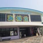 道の駅 氷見 海鮮市場 - 2012・7・28
