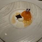 トレモンテ - 早生蜜柑のコンポート カモミール風味 白ワインのムースとパッションフルーツ