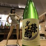 日本酒バー オール・ザット・ジャズ - 光栄菊Snow crescent2020