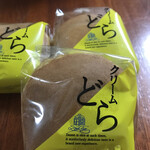お菓子の田園 - 料理写真:
