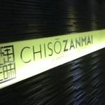chiso-zammai -