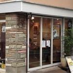 ミクスチャー - 下北沢住民の愛するカフェ