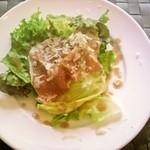 SOLA - サラダ