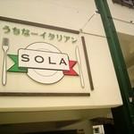 SOLA -